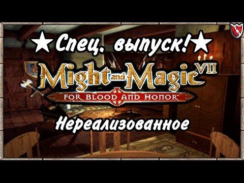 Скачать торрент княzz магия калиостро 2014