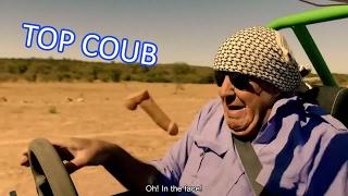 COUB TOP Свежая подборка кубов, Самые смешные, тупые и нелепые кубы #4