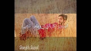 Mai aur meri awargi/lyrics status  - YouTube