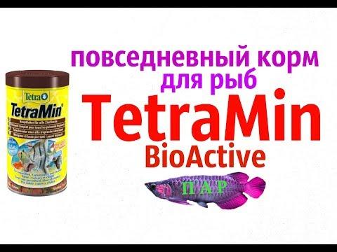 , title : 'TetraMin BioActive.Повседневный корм для рыб.
