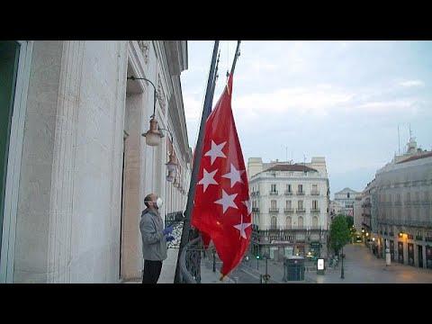 Ενός λεπτού σιγή στη Μαδρίτη για τα θύματα του κορονοϊού…