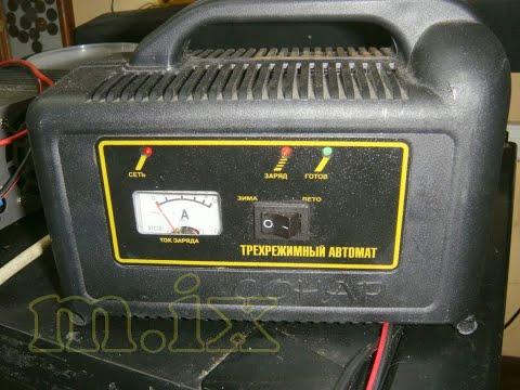 Сонар УЗ-207.01 Зарядное устройство Ремонт радиоаппаратуры
