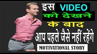 Nick Vujicic Biography in hindi | Motivational Life Story of Nick Vujicic Born Without Arms and Legs