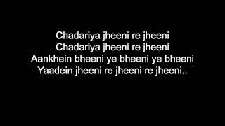 Judaai lyrics