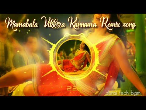 Kadhal vaibogame remix mp3 song free download tamiltunes