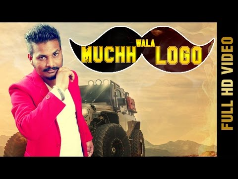 Muchh Wala Logo  Jeet Kamal