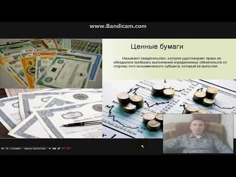 Продажа акций ОАО - Акционерное общество