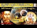 Kalagnanam Telugu Nostradamus Predictions like Potuluri Veera Brahmendra swamy