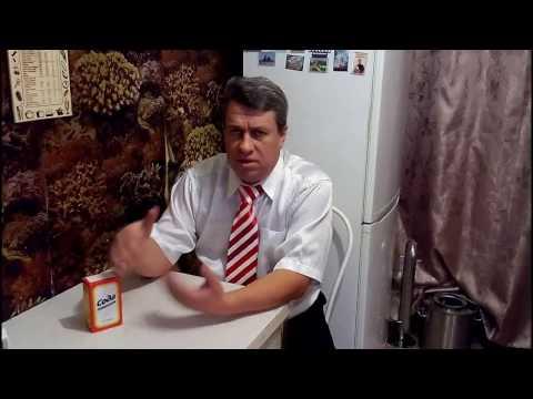 Сода - спасение при подагре, нормализация давления