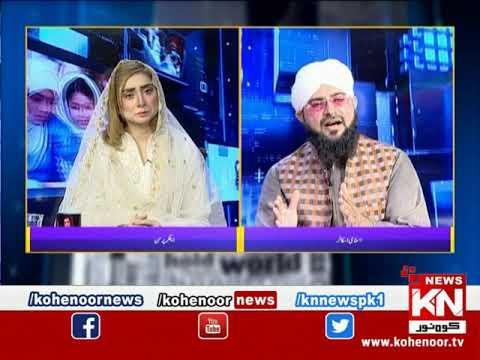 Kohenoor@9 With Dr Nabiha Ali Khan 24 September 2021 | Kohenoor News Pakistan