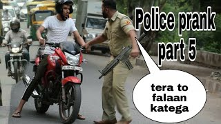 Police New Traffic Challans PRANK   ANS Entertainment   2019 Prank in india