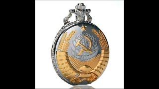 Видео обзор карманных часов с гравировкой герба Советского Союза на крышке