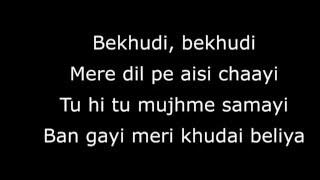 Bekhudi Teraa Surroor Full Song With Lyrics High Quality