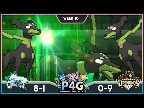 WHO LET THE DOGS OUT! Bronx Beartics vs Ursarings! P4G S3W10! Pokemon Ultra Sun & Moon Wi-Fi Battle