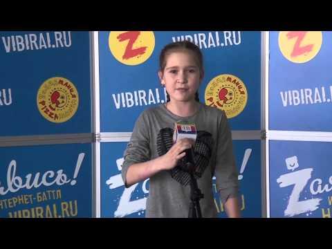 Даша Асеева, 11 лет