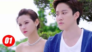 Phim Hay 2020 Thuyết Minh | Em Là Tình Yêu của Tôi - Tập 1 | Phim Bộ Ngôn Tình Trung Quốc