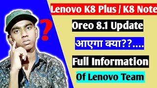 lenovo k8 note oreo - Free video search site - Findclip Net