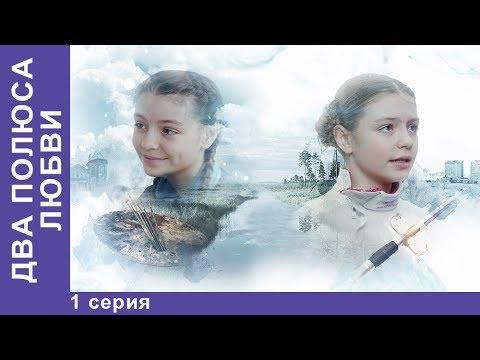 Узбекский фильм счастье на миллион