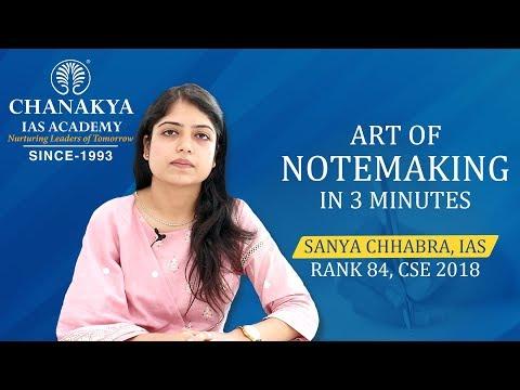 नोट युक्तियाँ & amp बनाना; आईएएस सान्या छाबड़ा द्वारा ट्रिक्स (एआईआर 84, सीएसई 2018)
