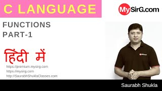Download Youtube: Lecture 9 Functions in C Part 1 Hindi