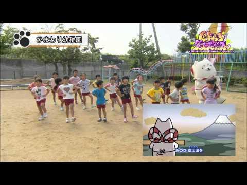 Ryuyo Kindergarten