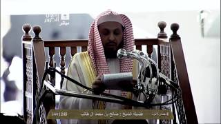 preview picture of video 'Sermon (Khutbah) du vendredi à La Mecque - Sheikh Salih Al-Talib'