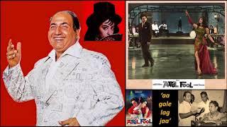 Mohd. Rafi - April Fool (1964) - 'aa gale lag jaa' - YouTube