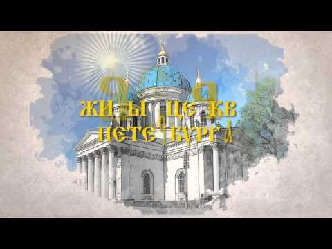 Церковь в г нижневартовске