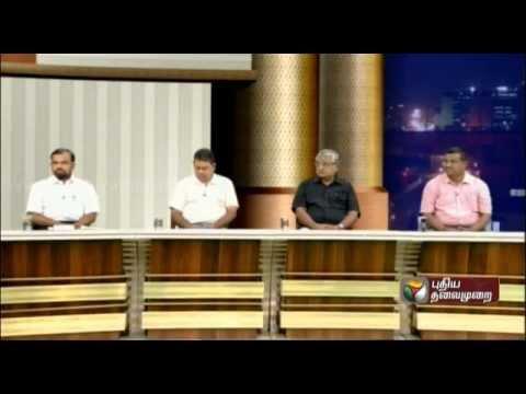 Nerpada Pesu (28/05/2014) Part - 1