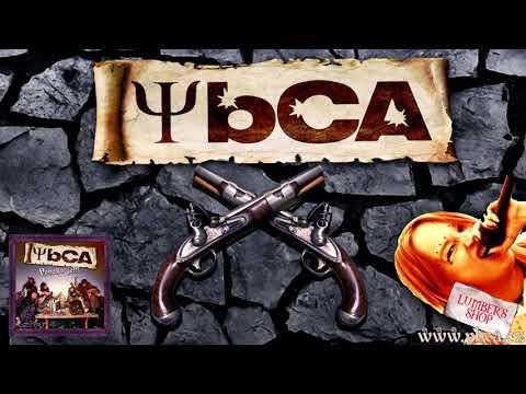 Ybca - YBCA - Blbej nápad feat. Khaablus a Silva Chrudinová (official l