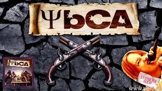 Video YBCA - Blbej nápad feat. Khaablus a Silva Chrudinová (official l