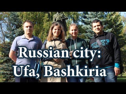 , title : 'Russian cities: Ufa, Bashkortostan, Уфа, Башкортостан + marathon, уфимский марафон