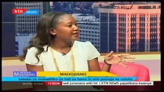 Afrika Mashariki: Sababu ya mabadiliko ya hali ya hewa - 23/04/2017