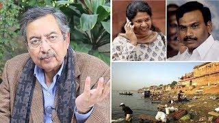 Jan Gan Man Ki Baat, 168: 2G Spectrum Scam and CAG Report on Ganga Rejuvenation