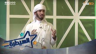 فريق همثون: قصة شاب حفظ القرآن خلال أسبوعين - محمد الشهري