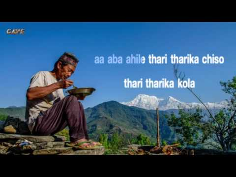Ke Bhanne Hamro Samaya | Indrajeet Mijar | Karaoke With Lyrics | |Deuta | | Best Quality Mp3