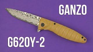 Ganzo G620-Y2 - відео 1
