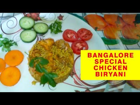 Bangalore Chicken Biryani | Easy Chicken Biriyani Kannada #chickenbiryanikannada #kannadacooking
