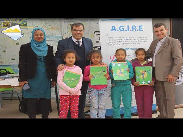 Célébration de la journée mondiale de l'eau – le 22 mars 2016 à El-oued