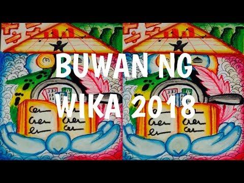 Buwan ng Wika 2018- Filipino: Wika ng Saliksik - смотреть