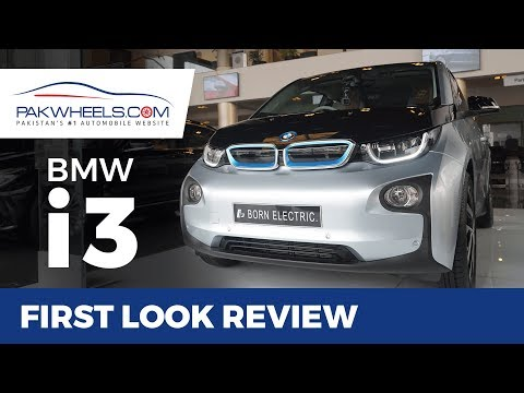 BMW i3 Electric Car   First Look Review   PakWheels