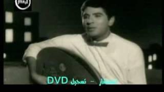 عبد اللطيف التلباني - دويبني يا حب تحميل MP3