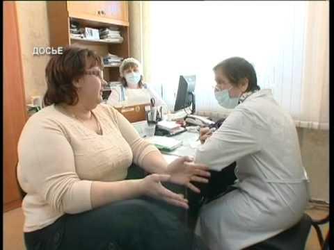 Гепатит с. знакомство