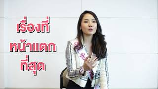 Introduction Video of Chonlachat Sangiam Contestant Miss Thailand World 2018