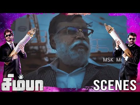 Mahesh father jumps from building for Cigarette | Simba(சிம்பா) Movie Scenes | Bharath, Premgi