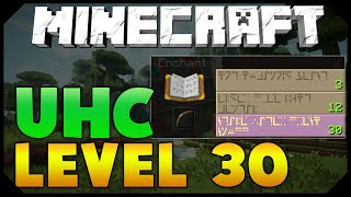 Minecraft UHC WIN! AN EPIC LEVEL 30 ENCHANT + Meetup! w/AciDic BliTzz