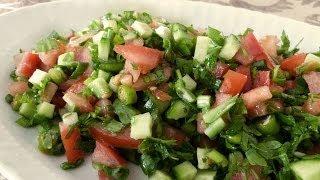 Смотреть онлайн Рецепт овощного салата турецкой кухни «Чабан»