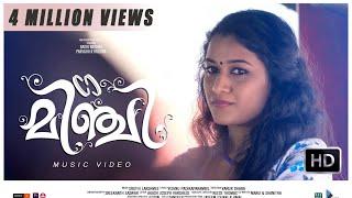 മിഞ്ചി   Minji Malayalam Video song HD   2017   Varun dhara   ft. Badri & Parvathi  