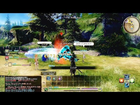 Gameplay Switch de Sword Art Online: Hollow Realization