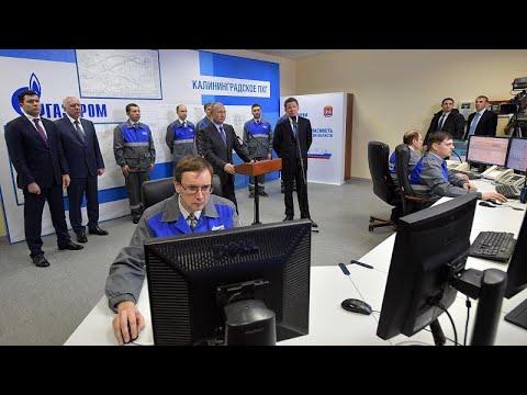 Gazprom: Ρεκόρ εξαγωγών για τη ρωσική εταιρεία φυσικού αερίου…